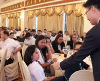 MCPI Annual Conference
